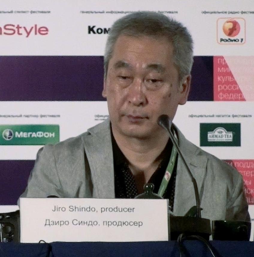Jiro Shindo