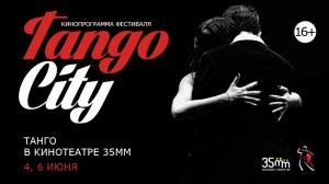 Фестивальная программа, посвященная воплощению танца танго на экране, сцене и в фотографии