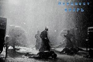 """Великий мастер"", режиссер Вонг Кар-Вай"
