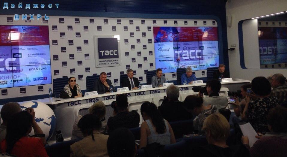 Пресс-конференция 38-ой ММКФ