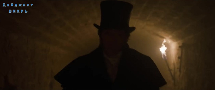 Видок: Император Парижа