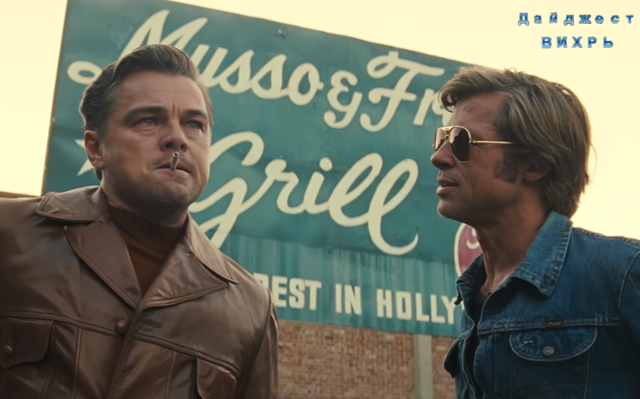 Once upon a time in Hollywood by Tarantino